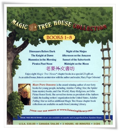 【MTH CD】#1-8集 /5CDS