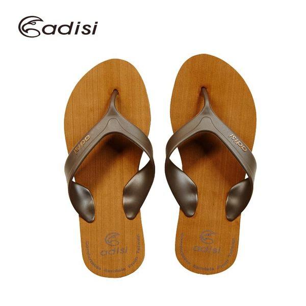 ADISI 男款海灘人字拖鞋 AS16013 / 城市綠洲 (戶外休閒鞋.海灘鞋.夾腳拖)