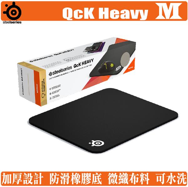 [地瓜球@] 賽睿 SteelSeries QcK Heavy M 滑鼠墊 可水洗 QcK Mass