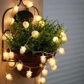 戶外led燈串松果裝飾燈院子陽臺圣誕燈室外10米彩燈閃燈串燈wy【快速出貨八折優惠】