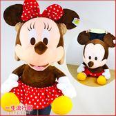 (超大) 迪士尼 米奇 米妮 正版 坐姿 絨毛娃娃 兒童玩偶 生日 畢業禮物 76cm D12309