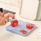 家用小麥稈切菜板刀板防霉迷你宿舍小菜板不粘面板案板砧板水果板【黑色地帶】