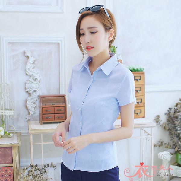 ╭*衣衣夫人OL服飾店*╮【A33306】細條紋短袖襯衫(藍)34-42吋
