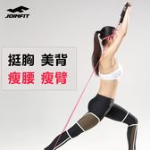 彈力繩女訓練拉力繩家用健身器材擴胸拉力器阻力彈力帶【全館滿千折百】