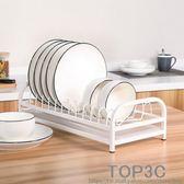 小清新鐵藝兩用碗盤架 廚房置物架瀝水架碗碟儲物收納「Top3c」