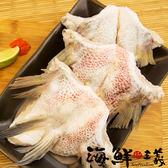 【海鮮主義】鯛魚下巴(1KG±5%)