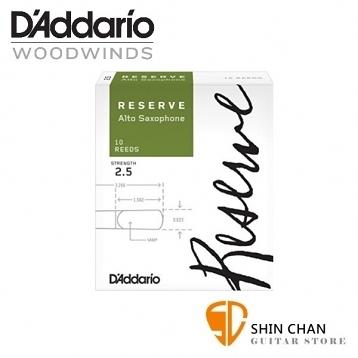 美國 RICO RESERVE 中音 薩克斯風竹片 2.5號 Alto Sax (10片/盒)   【D'Addario/DAddario】