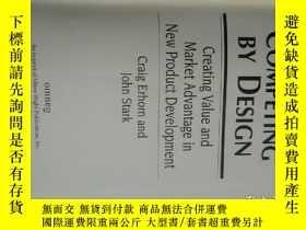二手書博民逛書店Competing罕見by design: Creating v