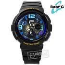 Baby-G CASIO / BGA-190GL-1B / 卡西歐 雙顯 深邃夜空 計時碼錶 鬧鈴 防水100米 橡膠手錶 鐵灰藍x黑 43mm