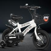 兒童自行車3歲寶寶腳踏單車2-4-6歲男孩小孩6-7-8-9-10歲童車女孩QM『艾麗花園』