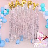 綢帶 結婚慶用品雨絲簾拉花裝飾生日櫥窗派對布置彩帶活動酒吧背景墻