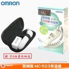 OMRON歐姆龍紅外線耳溫槍MC-523...