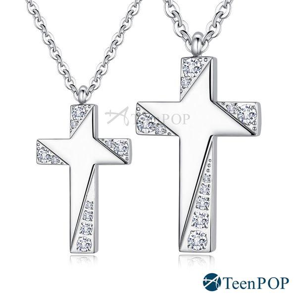 情侶項鍊 十字架項鍊 ATeenPOP 對鍊 鋼項鍊 光耀十字架 單個價格 情人節禮物