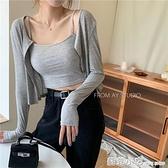 冰絲長袖防曬針織小開衫外套女裝夏季薄款灰色短款上衣2020年新款 蘇菲小店