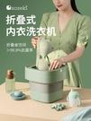 折疊洗衣機 日本110V折疊洗衣機洗脫一...