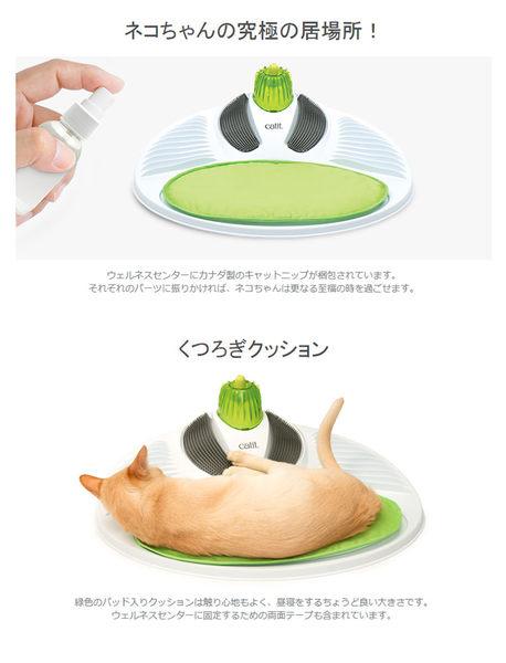 [寵樂子]《日本GEX Catit》SENSES2.0 健康樂活舒壓按摩床