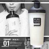 【杰妞】]韓國進口PURENINE 智能轉鹼水壺 裸瓶(不含皮套)~河智苑代言