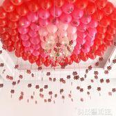 浪漫氣球 L21新款浪漫七夕珠光氣球吊墜結婚禮房佈置裝飾生日派對滿月背景 科技藝術館