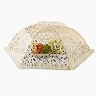 菜罩廚房餐桌罩圓形食物罩可折疊家用 JA3015『美鞋公社』