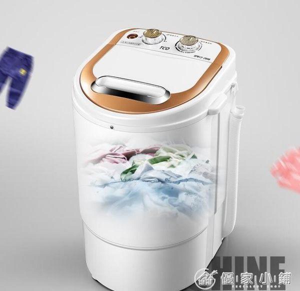 洗衣機220v 洗脫一體嬰兒童小寶寶迷你洗衣機小型微型單桶宿舍半全自動igo 優家小鋪