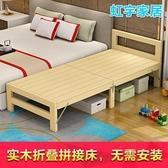 定做實木折疊拼接床加寬床加長床鬆木床架兒童單人床可定做床邊床【免運】
