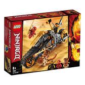 LEGO樂高 旋風忍者系列 70672 阿剛的越野摩托車 積木 玩具