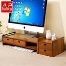 楠竹台式墊電腦顯示器增高架子底座托架支架辦公室桌面收納置物架