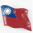 【收藏天地】國旗系列*台灣國旗冰箱貼
