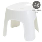 曲型抗菌沐浴椅 H30 WH NITORI宜得利家居