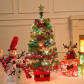 豪華迷你小聖誕樹套餐 聖誕裝飾品 聖誕節樹桌面發光擺件套裝禮品【快速出貨限時八折優惠】