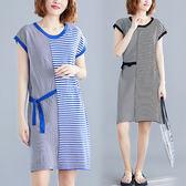冰絲棉針織配條顯瘦洋裝 獨具衣格