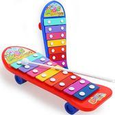 兒童手敲琴八音階嬰幼兒音樂玩具男女寶寶1-2-3周歲小敲琴