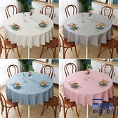 圓桌餐布桌布防水防油免洗防燙圓形圓桌布家用【英賽德3C數碼館】