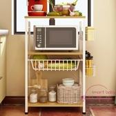 置物架 廚房置物架落地收納架家用多層微波爐調料架子多功能儲物架 【快速出貨】
