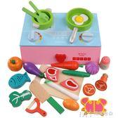 切水果木制磁性切切樂仿真廚具做飯切菜兒童過家家廚房玩具        瑪奇哈朵