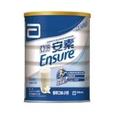 即期良品 亞培安素優能基奶粉 香草少甜 850g/瓶 效期2021.2◆德瑞健康家◆