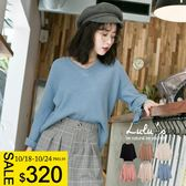 LULUS特價-Y V領反摺袖針織上衣-6色  現+預【01052762】