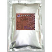 布丁果凍粉-日式咖啡凍粉 (1kg//包)