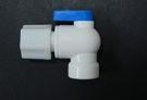 3分管儲水桶球閥