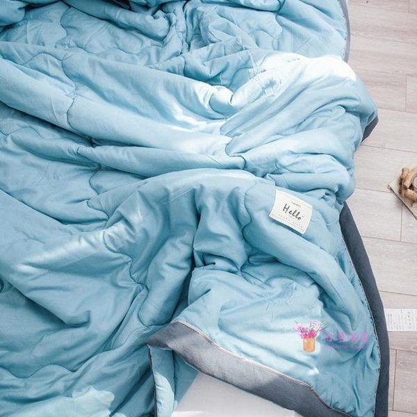 空調被 被子夏涼被春秋冬被加厚保暖被芯單人學生宿舍棉被褥雙人太 7色