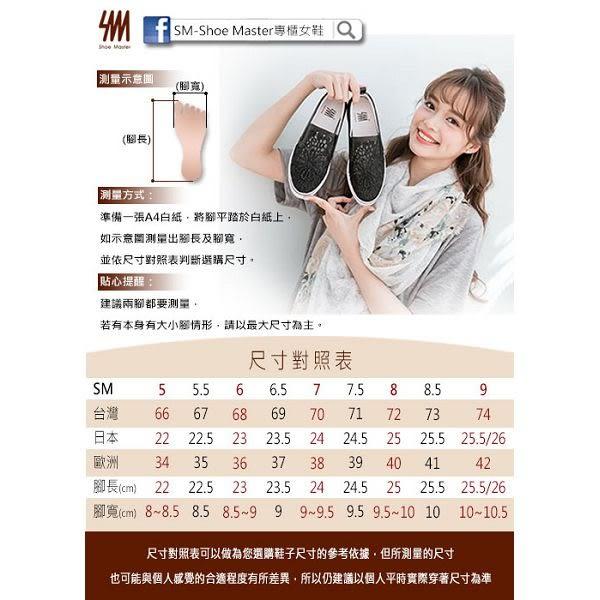 【MK】台灣製真皮系列-花瓣點點馬卡龍一字平底涼鞋-粉色