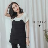 東京著衣【KODZ】清新率性撞色拼接層次上衣-S.M(5021768)