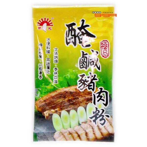 【吉嘉食品】新光 醃鹹豬肉粉 1包30公克27元[#1]{4712098863295}
