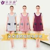 防輻射服孕婦裝 四款上衣服懷孕期防福射服新品連身裙igo 薔薇時尚