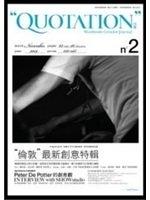 二手書博民逛書店 《Quotation.引號:倫敦最新創意特輯》 R2Y ISBN:9868508878│Quotation編輯