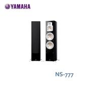 【結帳現折+24期0利率】YAMAHA 家用揚聲系統 NS-777 主喇叭 落地喇叭 家庭劇院 一對
