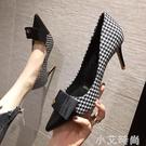千鳥格高跟鞋女細跟2020年春秋季新款名媛氣質設計感小眾尖頭單鞋 小艾新品