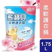 熊寶貝柔軟護衣精淡雅櫻花香補充包 1.75L 【康是美】