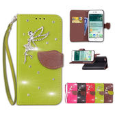HTC U11 U Play Desire10 PRO 手機皮套 皮套 插卡 支架 內軟殼 全包覆 仙女水鑽 葉子系列