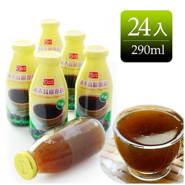 『康健生機』有機黑木耳膠原飲(290ml/瓶*24)  -易碎品 不宜超商取貨